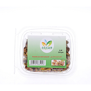 Sharjah Coop Iranian Pistachio Whole Shell Rf 250gm