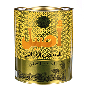 Aseel Vegetable Ghee 4Kg