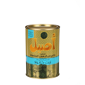 Aseel Vegetable Ghee with Canola Oil 1Kg