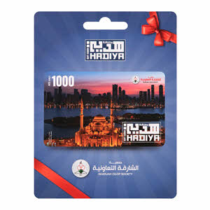 Sharjah Coop Gift Card AED 1000
