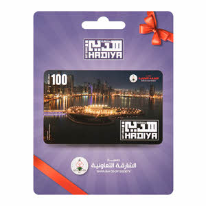 Sharjah Coop Gift Card AED100