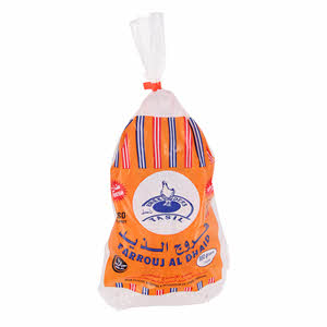 Fresh Al Dhaid Chicken  850Gm