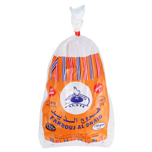 Al Dhaid Fresh Chicken 1150gm