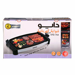 Daewoo Electric Table Grill Dtg 754