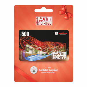 Sharjah Coop Gift Card AED 500