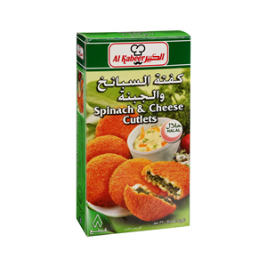 Al Kabeer Cheese & Spinach Cutlet 320gm × 8'S
