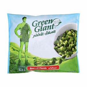 Green Giant Broccoli 450Gm