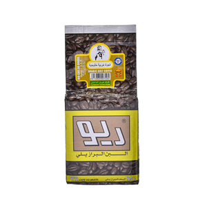 Rio Coffee Gulf Arabic 450gm