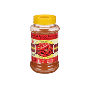 Budalla Red Chilly Powder 250gm