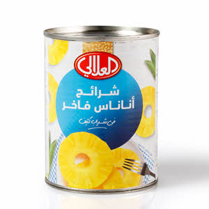 Al Alali Choice Pineapple Slices In Heavy Syrup 567gm