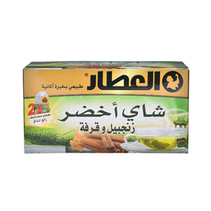 Al Attar Green Tea with Cnamn & Ginger 30gm× 20'S