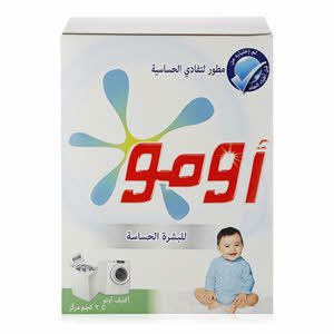 Omo Detergent Sensitive 2.5Kg
