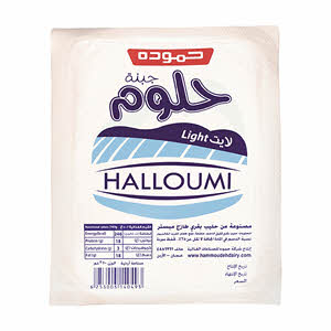 Hammoudeh Halloumi Cheese Light 250gm