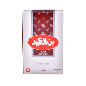 Al Ameed Turkish Coffee Med Without Cardamom 250Gm