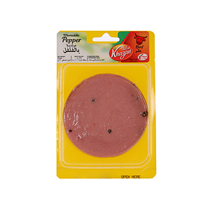 Khazan Sliced Mortadellas Pepper 250gm