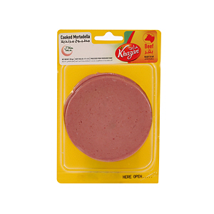 Khazan Sliced Mortadella Plain 250gm