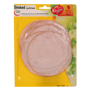 Khazan Smoked Chicken Slice 250gm