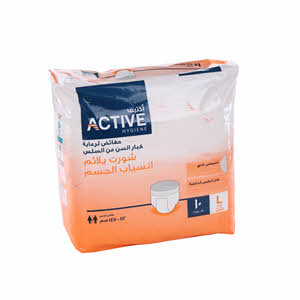 Active Adult Diapers Short Large