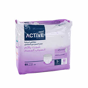 Active Adult Diapers Short-Medium