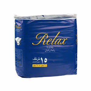 Active Relax Underpads 15'S