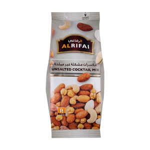 Al Rifai Delux Unsalted Mixed Nuts 200gm