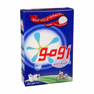 Omo Active Auto Detergent Powder 1.5Kg