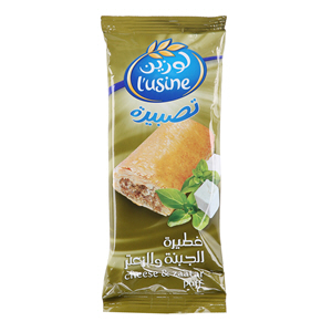 L'usine Cheese & Zaatar Puff 70gm