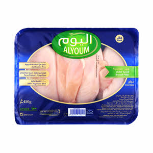 Alyoum Fresh Chicken Fillet 450gm