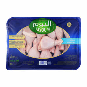 Alyoum Fresh Chicken Drumstick 900gm
