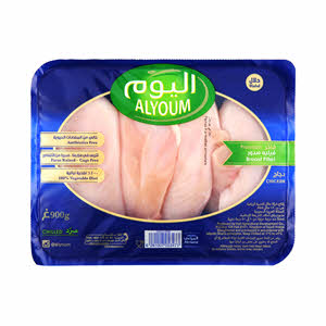 Alyoum Fresh Chicken Fillet 900gm