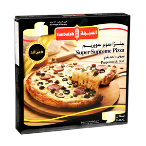 Sunbulah Super Supreme Pizza 470gm
