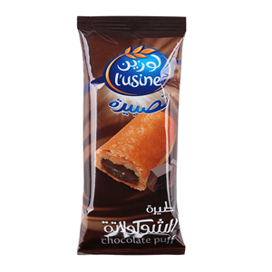 L'usine Chocolate Puff 70gm