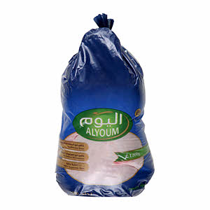 Al Youm Chicken Fresh Bag Pack 1200Gm