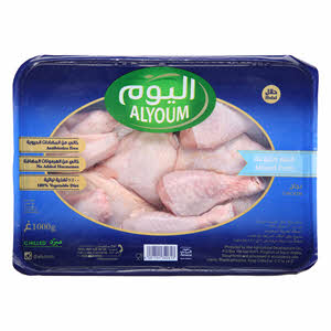 Alyoum Fresh Chicken Mix Part 1000Gr