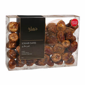 Jomara Sokari Dates UAE 700gm