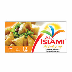 Al Islami Cheese Samosa 240gm