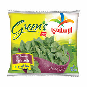 Al Islami Spinach 400gm
