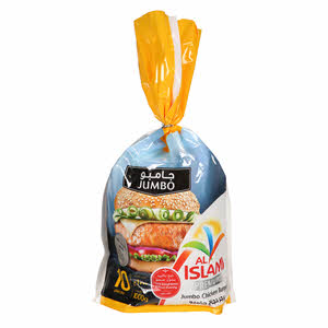 Al Islami Chicken Jumbo Burger 1Kg