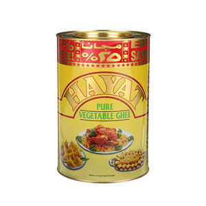 Hayat Vegetable Ghee 4Kg