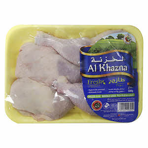Al Khazna Chicken Whole Legs 500gm