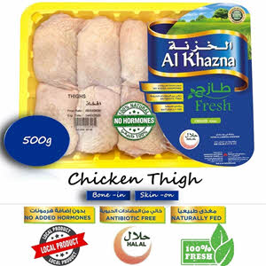 Al Khazna Chicken Thigh 500gm