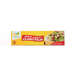 Sharjah Coop Cling Film 300Mx30Cm