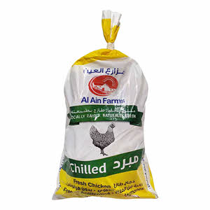 Al Ain Fresh Chicken 900Gr