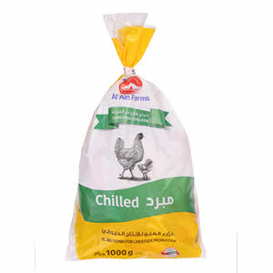 Al Ain Fresh Chicken 1000Gr