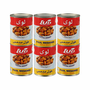 Lui Broad Beans Eco 400gm x 6PCS