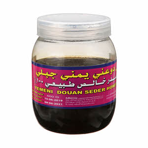Al Sayyadi Yemeni Do'ani Seder Honey 100% 500gm