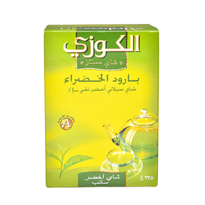Alokozay gmreen Loose Tea 225gm
