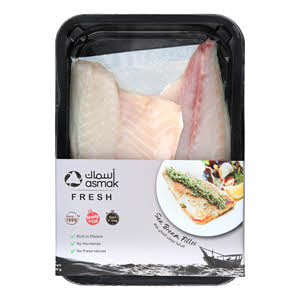 Asmak Sea Bream Fillet 200gm