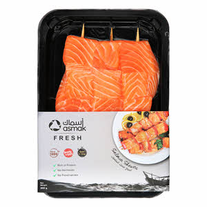 Asmak Salmon Skewers 300gm