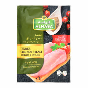 Al Masa Frozen Tender Chicken Breast 1Kg